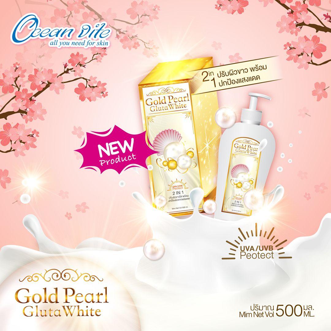 Gold-Pearl-Ad2-compressor
