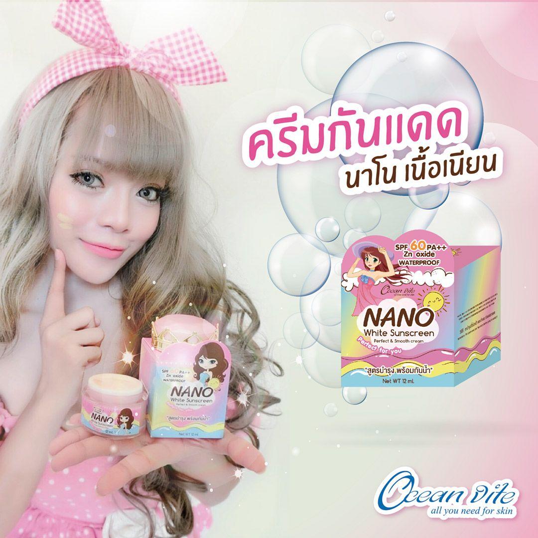 Nano-white-sunscreen-Ad1-1080-compressor