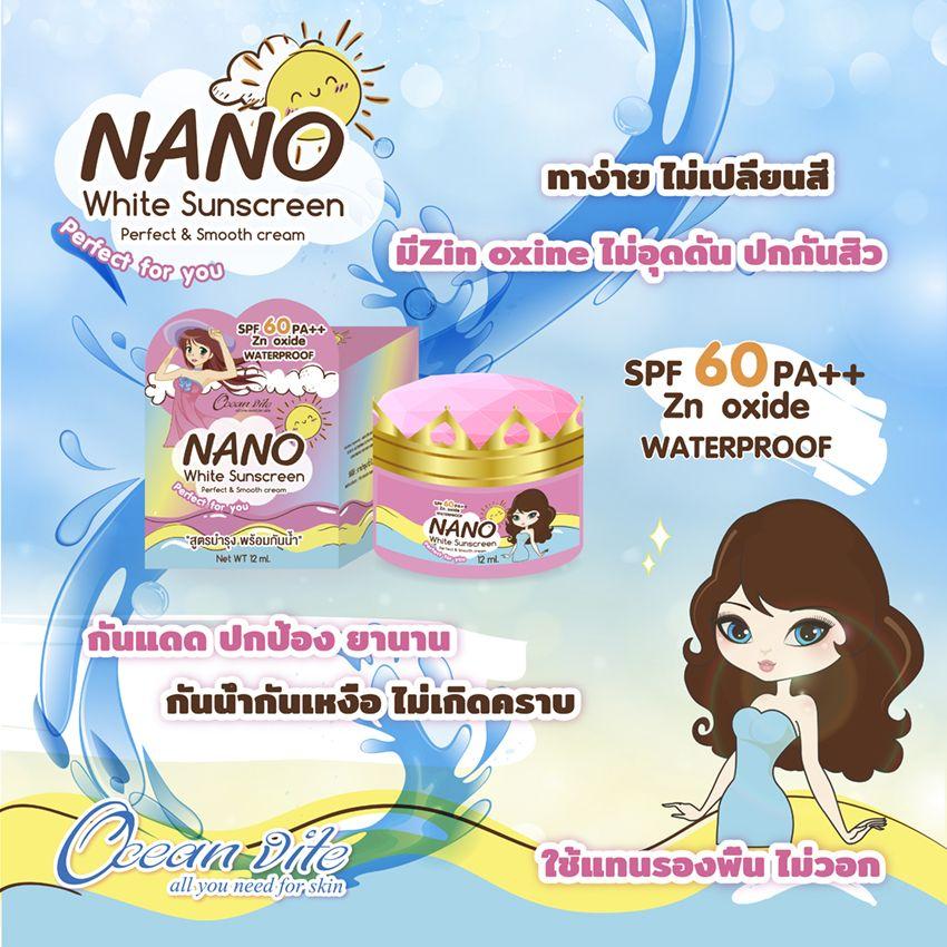 nano-ad2-compressor